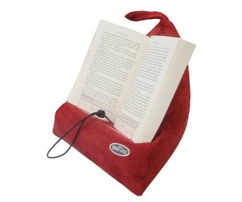 The Book Holder for Reading