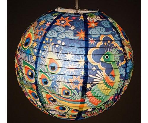 Blue Q Paper Lantern